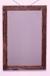 Ho.17. Spegel.