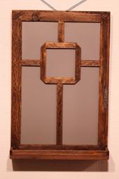 Ho.48. Spegelfönster