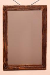 Ho.23. Spegel