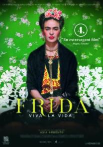 Konst: Frida Kahlo17/11 kl 19:00