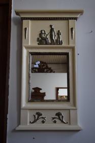 1640. Spegel(SÅLD)