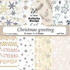 Pappersblock - Felicita design - Christmas greeting
