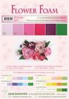 Flower foam 6 ark set 5 Red/Pink