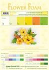 Flower foam 6 ark set 4 Yellow