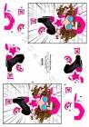 Dan-Quick 3D Klippark - Dansande tjej