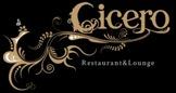 Cicero Restaurant