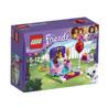 Lego Friends 41114, kalasstyling