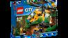 Lego City 60158 Djungel - Transporthelikopter