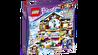 Lego Friends 41322, Vinterresort - skridskobana