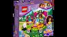 Lego Friends 41309, Andreas musikaliska duett