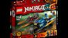 Lego Ninjago 70622, Ökenblixten