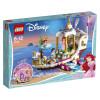 Lego Disney Prinsess 41153 Ariels kungliga festbåt