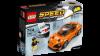 Lego Speed Champions 75880, McLaren 720S