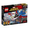 Lego Super Heroes 76076, Captain America jetjakt