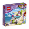 Lego Friends 41306, Mias strandscooter