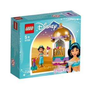 LEGO Disney Princess 41158, Jasmines lilla torn - LEGO Disney Princess 41158, Jasmines lilla torn