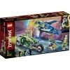 71709 LEGO Ninjago Jay och Lloyds racerfordon 7+