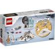 75268 LEGO Star wars Snowspeeder 4+