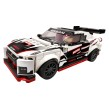 76896 LEGO Speed Champions Nissan GT-R NISMO 7+