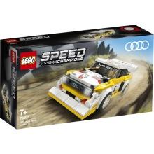 76897 LEGO Speed Champions 1985 Audi Sport quattro S1 7+