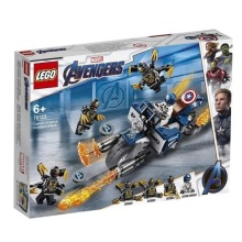 Lego Avengers 76123 Captain America: Outriders Attack 7+
