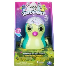 Hatchimals Wind-up Egg med ljud och ljus - turkos