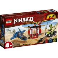 71703 LEGO Ninjago - jaktplansstrid 4+