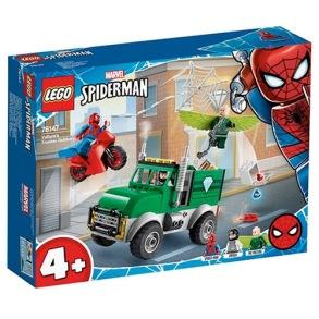 76147 LEGO Spiderman - Vultures lastbilsrån 4+ - 76147 LEGO Spiderman - Vultures lastbilsrån 4+