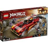 71737 LEGO Ninjago - X-1 Ninjamobil 8+