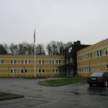 Rollsbo, Vårdcentral