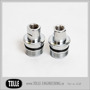 Fork Tube Plugs - For 77-99 Showa HD-Original