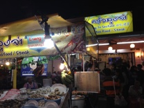 Lung Ja seafood, our favorit at the nightmarket