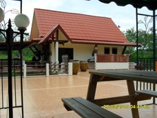 Phe village Lägenhet Thailand