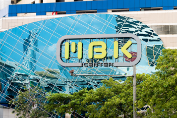 MBK Shoppingcenter Bangkok