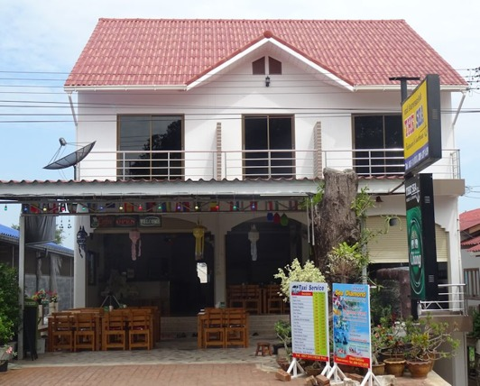 The Sea Guesthouse Chakpong Thailand