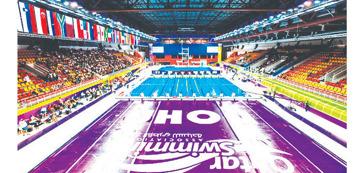 Hamad Aquatic Centre - VM-arenan i Doha