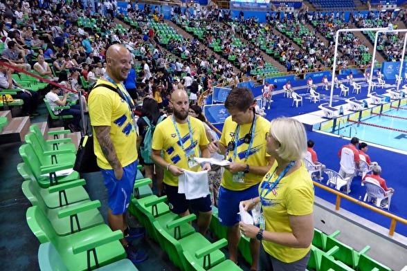 svenska Ledare på simstadion i Taipei.