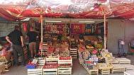Härlig frukmarknad i Vogosca