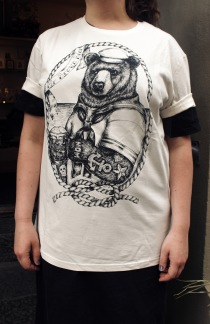 T-shirt: Mr Brown Beer, All-Elin - Size XS