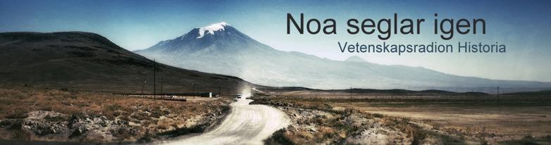 Noa Vetenskapsradion Historia