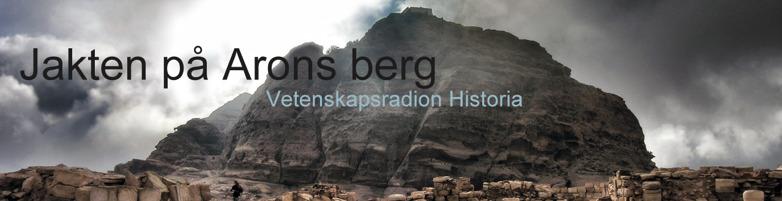 Jakten på Arons berg, Vetenskapsradion Historia