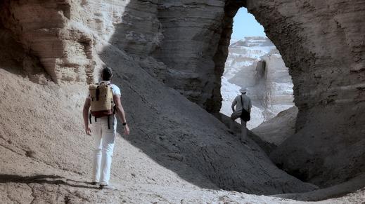 SDSE, Arkeologiska undersökningar vid Döda havet sedan 1994