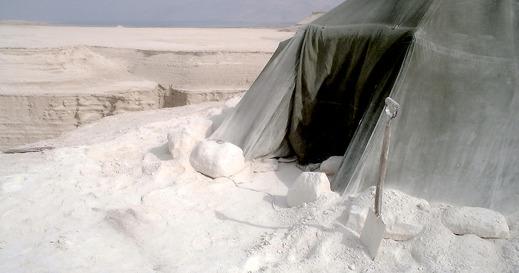 Utgrävningstältet på al-Lisan. Foto: Richard Holmgren