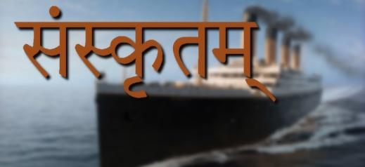 muck Indoeuropeiska språk