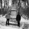 Dyatlov Group monument. Dyatlov Pass