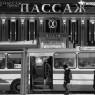 Yekaterinburg. Dyatlov Pass