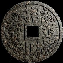 Förhistoriska pengar