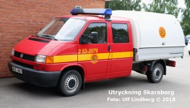 2 53-2879 | Foto: Ulf Lindberg