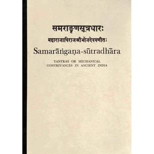 Bhoja: Samarangana-sutradhara. Yantras or mechanical contrievances in ancient India
