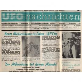 UFO-Nachrichten (1980-1995)